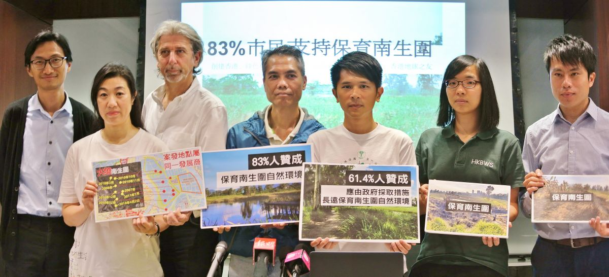 83% of the public support conservation of Nam Seng Wai Green Groups call for Government to lead conservation efforts