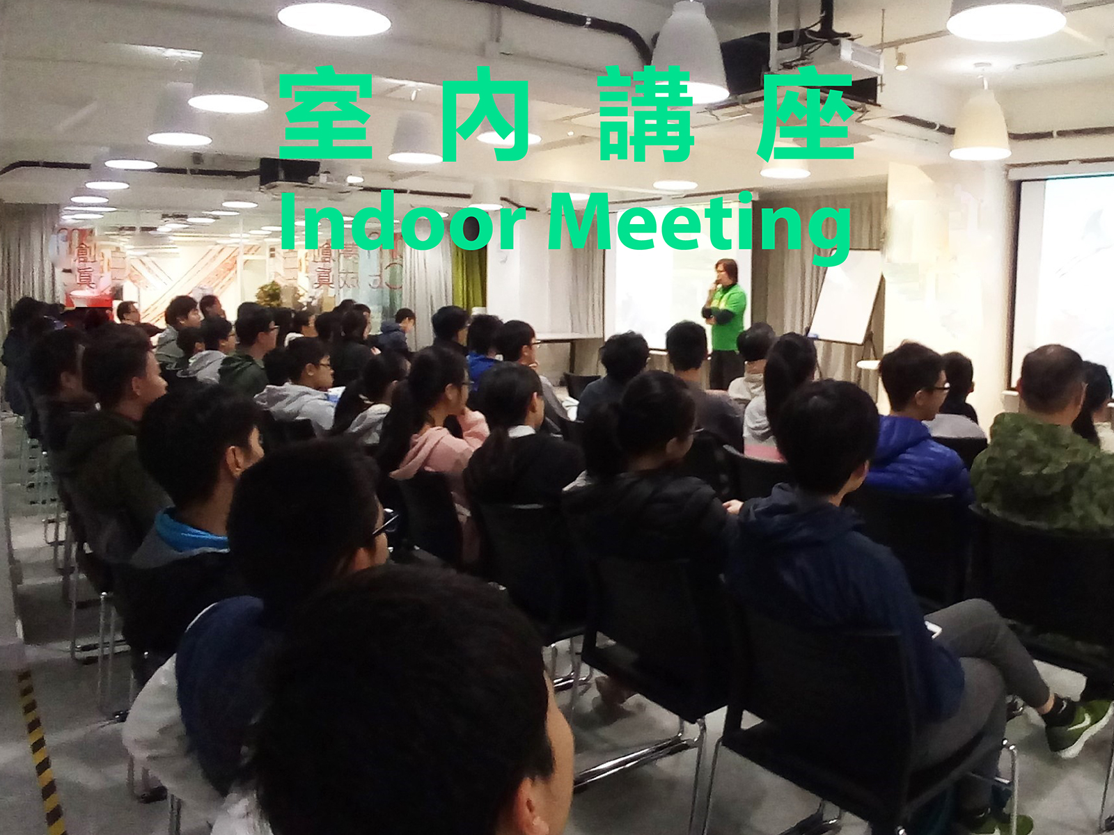 Indoor Meeting ~ 2019